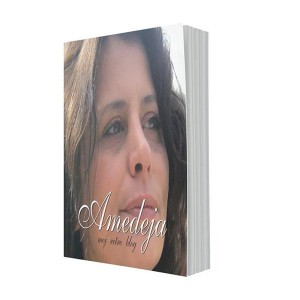 Amedeja – moj retro blog (e-knjiga)
