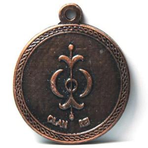 Vilinski amulet za zdravje