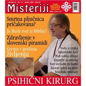 Misteriji 117 (april 2003)