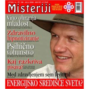 Misteriji 156 (julij 2006)