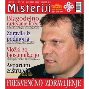 Misteriji 159 (oktober 2006)