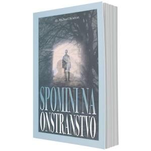 Spomini na onstranstvo / Življenje med življenji (e-knjiga)