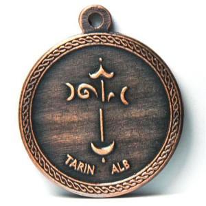 Vilinski amulet za varnost in zaščito