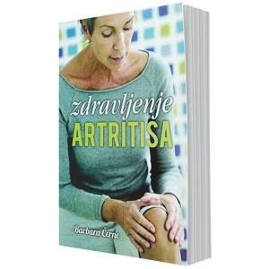 Zdravljenje artritisa (e-knjiga)